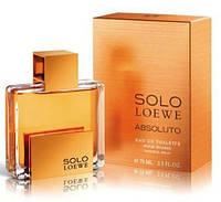 Solo Loewe Absoluto 75 ml edt (чувственный, гипнотический, мужественный аромат), фото 1