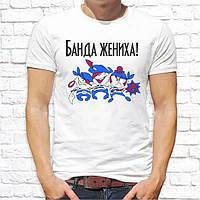 """Мужская футболка для мальчишника с принтом """"Банда жениха"""" Push IT"""