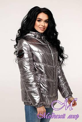 Жіноча весняна куртка фольга (р. 44-54) арт. 12-37/5-11, фото 2