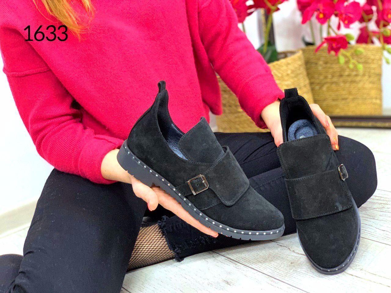 ХИТ ПРОДАЖ!! Ботинки туфли женские. Натуральный Замш. Весна-осень 2020. Арт.1633