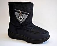 Подростковые дешевые дутики, 37-41 размер. Детская зимняя обувь оптом