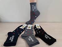 Шкарпетки  для дівчаток 9-10 років 20-22 розмір