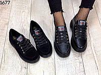 ХИТ ПРОДАЖ!! Ботинки мокасины женские. Натуральный замш. Весна-осень 2020. Арт.1678, фото 1