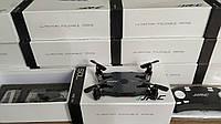 JJRC H49 селфи дрон складной квадрокоптер с камерой