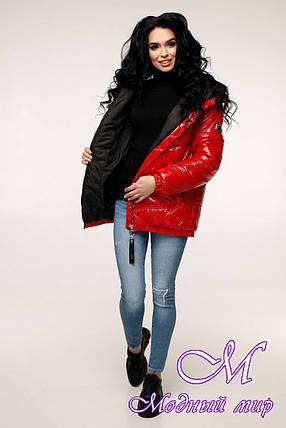 Весенняя женская куртка лак (р. 44-54) арт. 12-37/7-21, фото 2