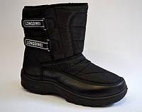 Подростковые дешевые дутики, 41-46 размер. Детская зимняя обувь оптом