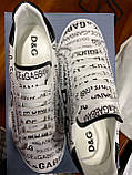 Мужские кеды Dolce & Gabbana D9332 белые, фото 7