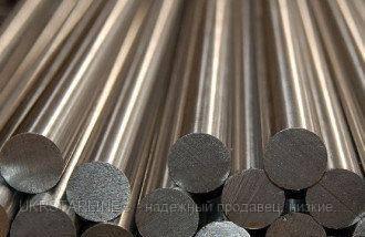 Круг стальной ст 25ХГТ ф 65х3000 мм