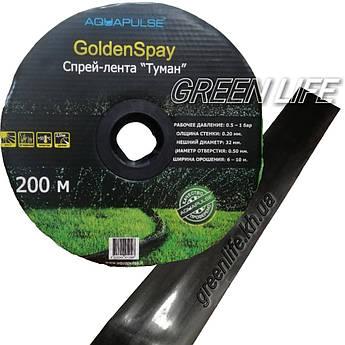 "Лента ""Туман"" Aquapulse 32 мм  Golden Spay  200 м"