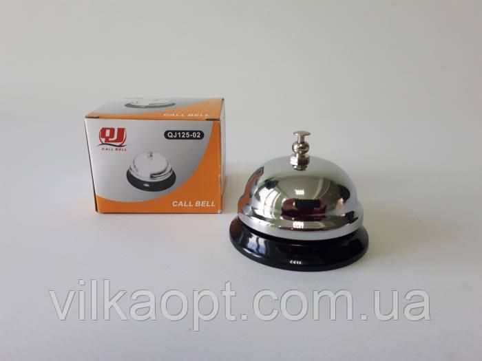 Звонок для официанта металлический d 10 cm, h 6 cm.