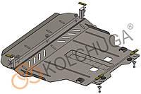 Защита двигателя, КПП для авто Chery Tiggo 2 2017- V-1,5и ( TM Kolchuga ) Стандарт