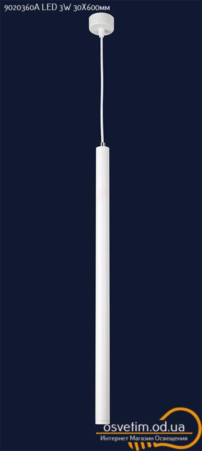 Подвесной светильник в виде тубуса&9020360A 3W