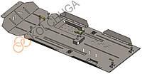 Защита двигателя, КПП, радиатора, РКПП, передний мост для авто Great Wall Wingle5 2011- V-2,0 D с фильтром сажи Euro 5 МКПП только дизель ( TM