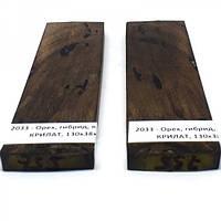 Накладки стабилизированная древесина Орех гибрид  короед КРИЛАТ 130х38х9