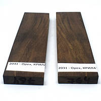 Накладки стабилизированная древесина Орех  КРИЛАТ 132х32х10