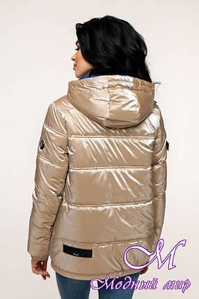 Женская демисезонная куртка фольга (р. 44-54) арт. 12-37/9-13, фото 2