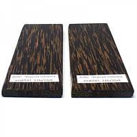 Накладки стабилизированная древесина Черная пальма  КРИЛАТ 126х50х8