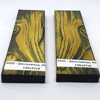 Накладки стабилизированная древесина Шелковица  КРИЛАТ  136х37х8