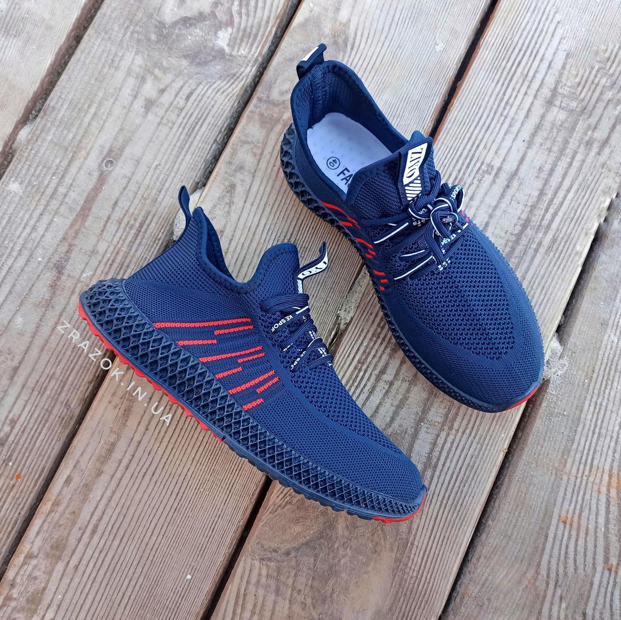 Сині шкарпетки чоловічі кросівки в стилі Adidas yeezy boost v2 шкарпетки на підошві тканина текстиль сітка