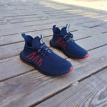 Сині шкарпетки чоловічі кросівки в стилі Adidas yeezy boost v2 шкарпетки на підошві тканина текстиль сітка, фото 2