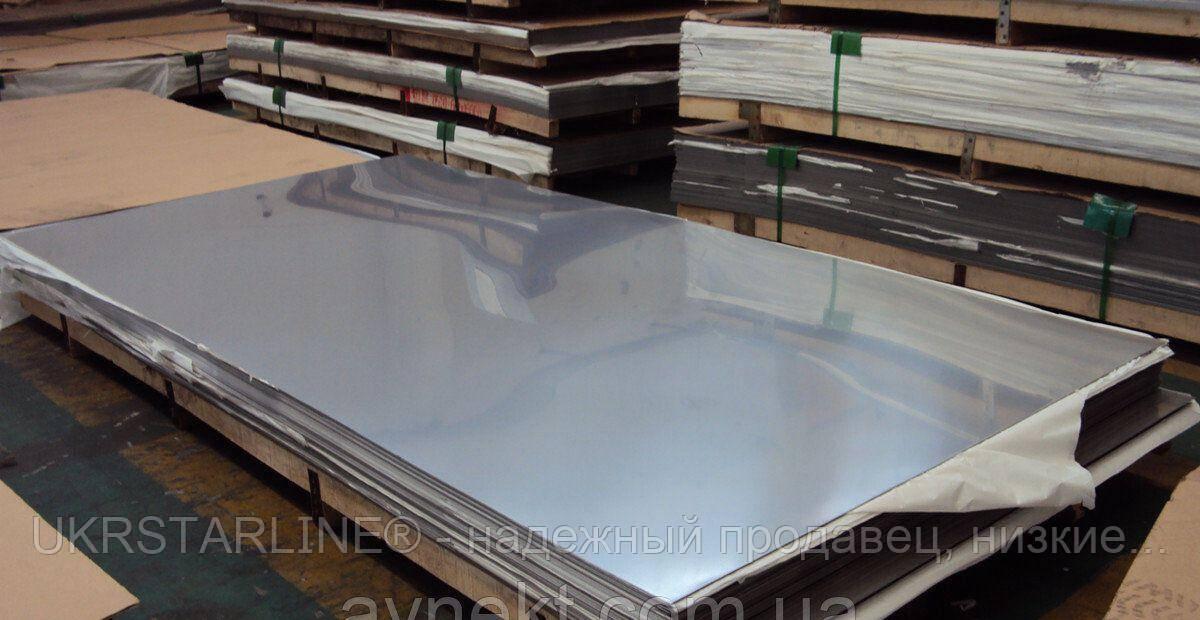 Лист нержавеющий AISI 304 5,0х1000х2000 мм полированный, матовый, шлифованный