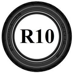 Мотошины на R10