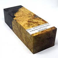 Стабилизированная древесина брусок Шпальт капа клена (гибрид)  CACTUS JUICE  129х45х34