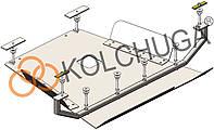 Защита топливный фильтр, лямбда зонд для авто Opel Vivaro 2014- V-все ( TM Kolchuga ) Стандарт
