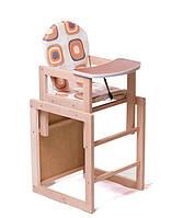 Детский стульчик -трансформер для кормления КФ Наталка деревянный