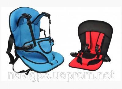 Детское автокресло бескаркасное 2 цвета - кресло безопасности
