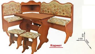 Кухонный уголок Корнет с раскладным столом и 2 табурета