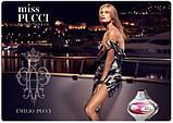 Оригинал Miss Pucci Intense Emilio Pucci 75ml edp Эмилио Пуччи Мисс Пуччи Интенс, фото 6