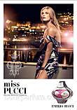 Оригинал Miss Pucci Intense Emilio Pucci 75ml edp Эмилио Пуччи Мисс Пуччи Интенс, фото 7