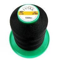 Нитки швейные Титан № 40 (Польша, цвет 2799) цвет черный