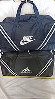 Сумка мужская дорожная Nike, фото 1