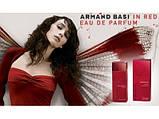 Armand Basi in Red 50ml edt (романтичный и утончённый аромат ассоциируется с хорошим настроением и отдыхом), фото 8