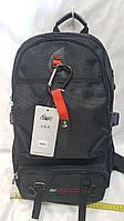 Рюкзак городской 47x30x15, фото 1