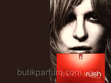 Gucci Rush 75 ml edt (Неповторимый, соблазнительный парфюм для ухоженных, уверенных в себе женщин), фото 8