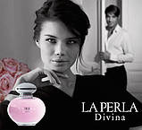 Оригинал La Perla Divina 80ml edt Ла Перла Дивина (чувственный, женственный, роскошный), фото 6