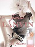 Оригинал Lanvin Jeanne La Plume 100ml edp Ланвин Джейн Ля Плюм, фото 5