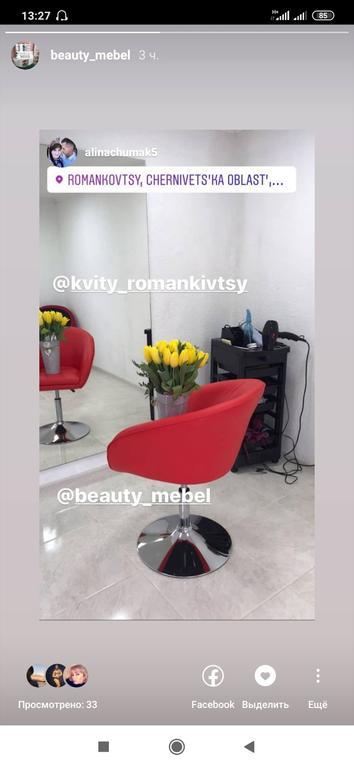 Кресло парикмахера Мурат Р красное