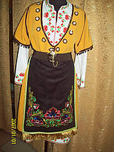 Костюм національний болгарській
