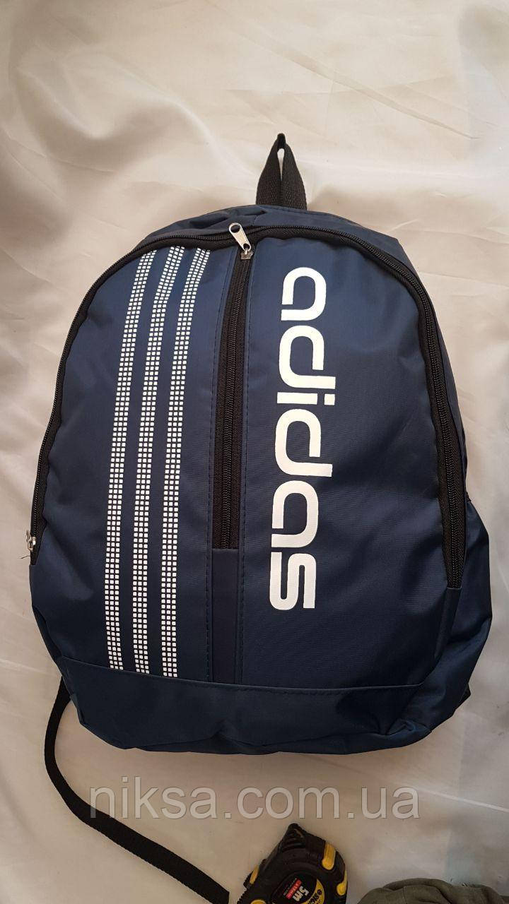 Рюкзак городской, школьный Adidas размер 40x30x15