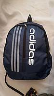 Рюкзак городской, школьный Adidas размер 40x30x15, фото 1