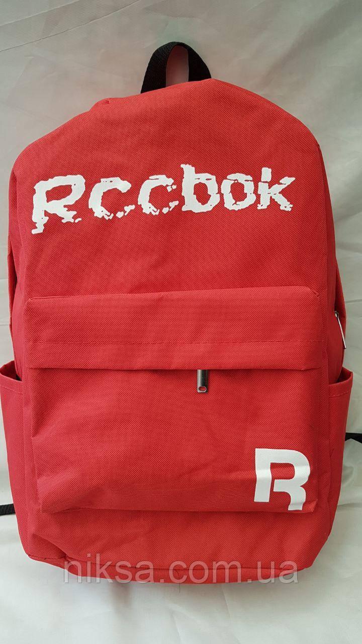 Рюкзак городской, школьный Reebok размер 40x28x14