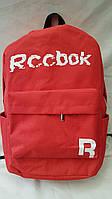 Рюкзак городской, школьный Reebok размер 40x28x14, фото 1