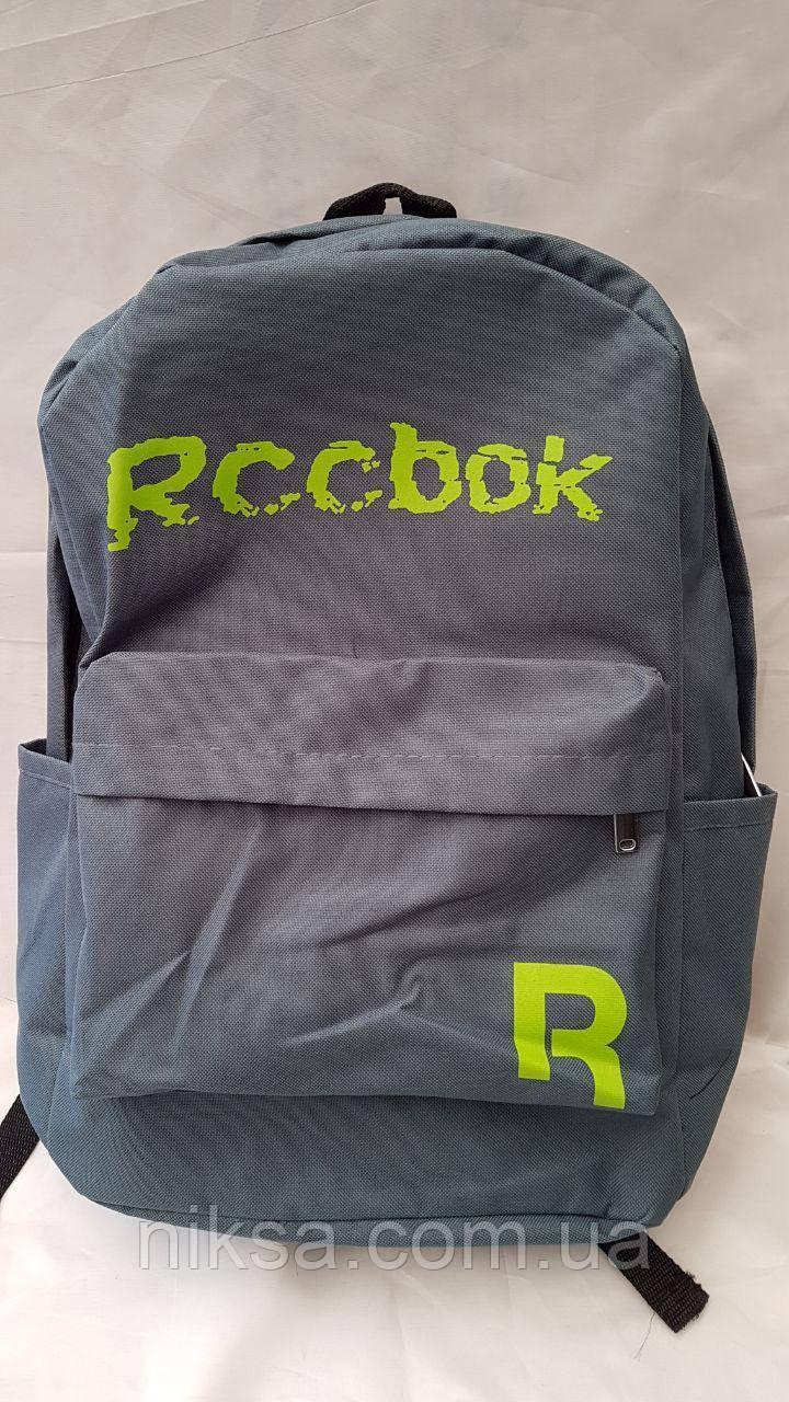 Рюкзак городской, школьный Reebok размер 40x30x12