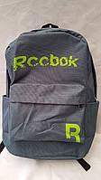 Рюкзак городской, школьный Reebok размер 40x30x12, фото 1