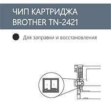 Чип Brother TN-2421