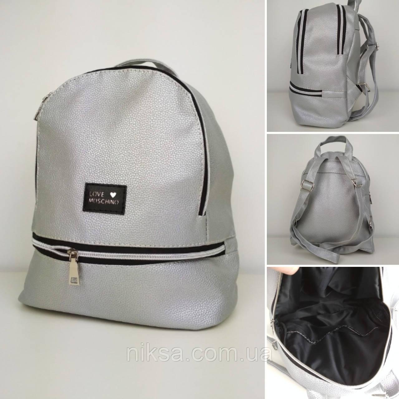 Рюкзак городской Chanel love moschino размер 30x25x15cm